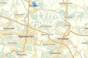 Сили АТО звільнили селище Іванівка біля Антрацита