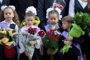 Первое сентября в Киеве будет теплым и без дождя