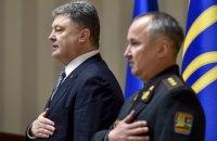 Порошенко присвоил главе СБУ звание генерала армии
