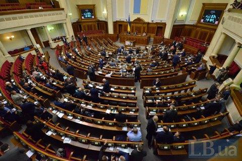 Рада провалила новый законопроект о валютных кредитах