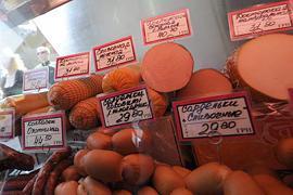 Киев обогнал Лондон и Париж по ценам на продукты
