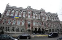 НБУ дописав у золотовалютні резерви $6 млн