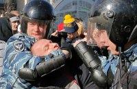 """В России участника акции """"Он вам не Димон"""" приговорили к 1,5 годам колонии"""