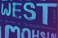 В шорт-лист Букеровской премии 2017 вошло шесть книг