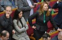 """Комитет избирателей назвал фамилии """"парламентских гениев"""""""