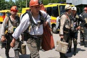 Горняки-инвалиды планирует пеший поход на Киев