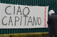Медицинская экспертиза подтвердила смерть капитана «Фиорентины» Астори от остановки сердца