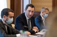 Алексей Чернышов: правительство утвердило классификацию ограничений в использовании земель