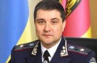 Начальник міліції Донецької області подав у відставку