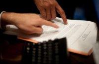 Раціональна економіка - 3. Секрети боротьби з поведінковими помилками