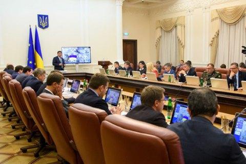 Кабмин объявил выговор председателю Госархивслужбы Барановой