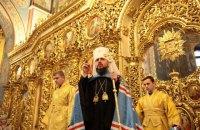 Приход Московского патриархата в Тернопольской области перешел в ПЦУ