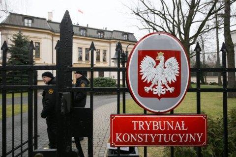 Конституционный суд Польши вынес решение позакону об университете  нацпамяти