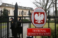 Конституционный суд Польши вынес решение по скандальному закону об Институте нацпамяти