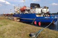 """Судно """"Мрія"""", що постачало паливо в Крим, доставили в порт Херсона"""