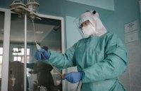 В Украине за сутки коронавирус подтвердили у 550 человек