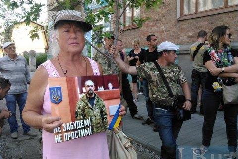 В Бердянске прошел митинг с требованием расследовать убийство ветерана АТО Олешко (обновлено)