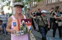 У Бердянську пройшов мітинг з вимогою розслідувати вбивство ветерана АТО Олешка (оновлено)