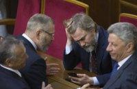 """Депутати від """"Опоблоку"""" зареєстрували два проекти постанови про скасування закону про мову"""