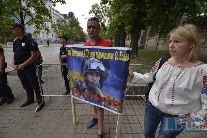Митинг с требованием найти полковника Бойко. Киев, 21 июля