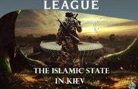 СБУ опровергла угрозы ИГИЛ устроить теракты на финале ЛЧ в Киеве