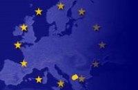 Европейская конвенция об усыновлении детей в Украине работать не будет, - Ла Страда