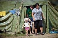 На обліку в Мінсоцполітики перебувають 736 тис. переселенців