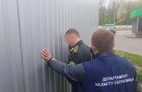 """Директор госпредприятия """"Киевлесозащита"""" пойман на взятке"""
