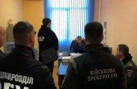 Двох керівників Одеського СІЗО затримали за систематичне хабарництво