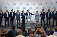 В первую пятерку списка партии Гройсмана вошли Гриневич, Нищук, Саенко и Джапарова