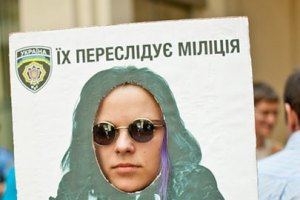 Активисты провели акцию в защиту политзаключенных