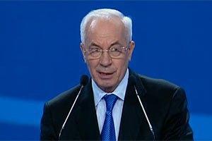 Азаров подякував регіоналам за бюджет
