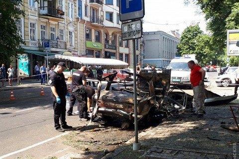 """У центрі Одеси підірвали """"копійку"""" (оновлено)"""