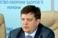 Кабмін призначив заступником міністра охорони здоров'я Дмитра Коваля