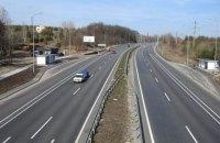 Одесскую трассу между Белой Церковью и Ставищем будет ремонтировать турецкая фирма Onur