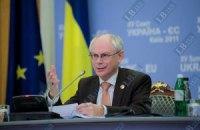 Ван Ромпей: ЕС поддерживает мирный протест на Майдане