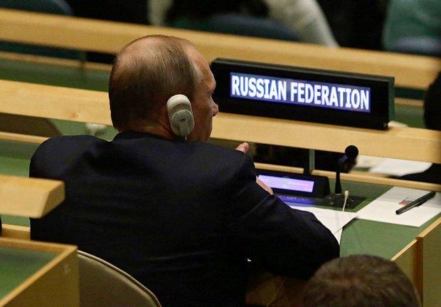 Владимир Путин на заседании ООН