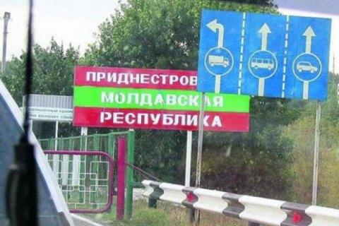 Украина построит железную дорогу в Молдову в обход Приднестровья