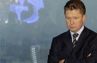 Миллер: цена на газ для Украины абсолютно нормальная