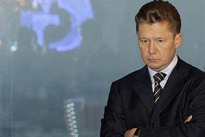 Міллер: скорочення транзиту через Україну може викликати проблеми для її ГТС