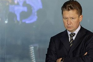 Миллер: если ГТС Украины - историческое сокровище, то ее место в музее