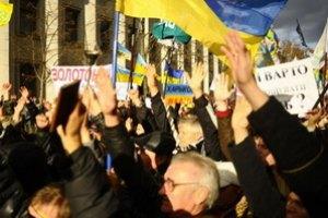 Хмельницкий суд приговорил участников митинга против Налогового кодекса