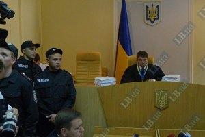 Суд над Тимошенко взял перерыв до понедельника