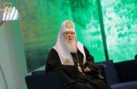 Филарет рассказал, как Порошенко убеждал Варфоломея предоставить Томос