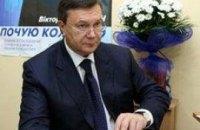Янукович сменил херсонского губернатора