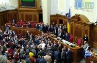 299 депутатов посетили все заседания Рады в ноябре, - КИУ