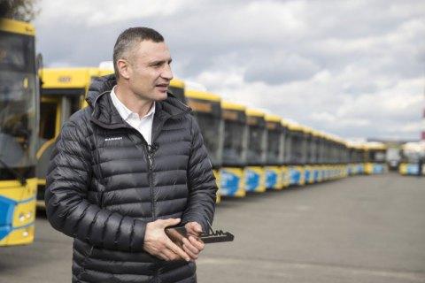 Сучасний транспорт має витіснити маршрутки, - Кличко відзвітував про результати роботи за рік