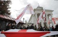 У Мінську проходить мітинг проти можливої інтеграції з Росією