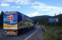 Влада відправляє 330 тонн гумдопомоги на Донбас