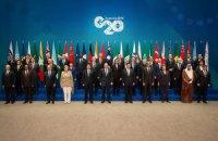 The Guardian сообщил об утечке личных данных лидеров G20